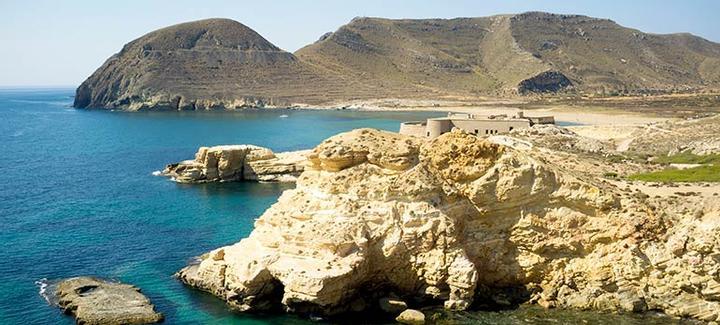 Vuelos baratos a Almería